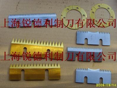 上海分条机刀片_分切机刀片专栏-分切机刀片系列-上海锐德利制刀